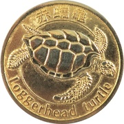 Token - Formosa Memorial For Endangered (Loggerhead Turtle) – obverse