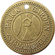 Token - Mountain Pagua Recreation Park – obverse