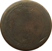 Blank Token (Copper; 21 mm) – obverse