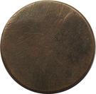 Blank Token (Copper; 21 mm) – reverse