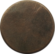Blank Token (Copper; 21 mm) – reverse