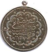 Medallion – reverse