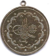 Medallion – obverse