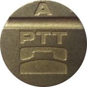 Telephone Token - PTT A (Montal) – obverse