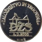 Token - DZS (Založništvo in trgovina, Ljubljana) – obverse