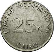 25 Cents - Conrad International (Cairo) – obverse