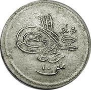 Token - Mahmud II (Egypt) – obverse
