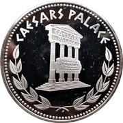 25 Dollars - Caesars Palace – obverse