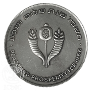Greeting Token - Peace and Prosperity for 1966 – obverse