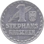 1 Stephansgroschen (Tirol) – reverse
