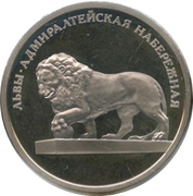 Token - 300th Anniversary of Saint Petersburg (Lions at the Admiralty Embankment) – obverse