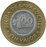 1 Dollar - Ficha de lavacoches – obverse