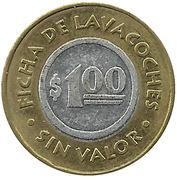 1 Dollar - Ficha de lavacoches – reverse