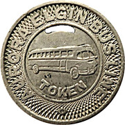 Bus Token - Aurora Elgin Bus Line (Elgin, Illinois) – obverse