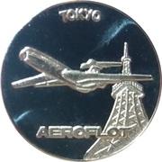 Token - Aeroflot (Tokyo) – obverse