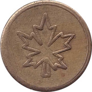 Game Token - AMF (Maple Leaf) – reverse