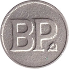 Token - VR (hammer and sickle; Ukraine) – reverse