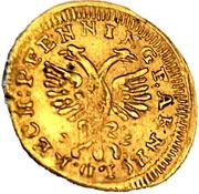 Counter Token (Athena Pallas) – reverse