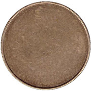 Car Wash Token - Best Carwash – reverse
