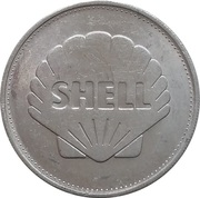 Shell Token - Man In Flight (Icarus & Daedalus) – reverse