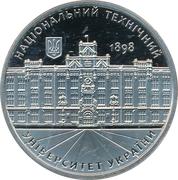 Token - Igor Sikorsky Kyiv Polytechnic Institute – obverse