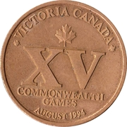 Token - The Sunday Telegraph (Australian Team supporter - XV Commonwealth Games) – obverse
