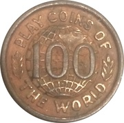 Token - Play Coins of the World (Finland Markka) – reverse
