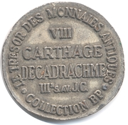 Token Collection BP - Le Trésor des Monnaies Antiques (№VIII - Carthage Decadrachme) – reverse
