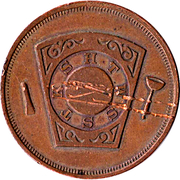 1 Penny - St. Georges Chapter № 46 (Lake Andes, S.D) – reverse