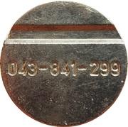 Token - Trušček Avtomati (Bjelovar) – reverse