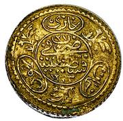 Token - Mahmoud II (Egypt) – obverse