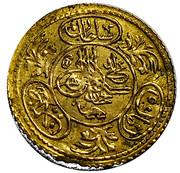 Token - Mahmoud II (Egypt) – reverse