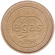 Car Wash Token - Egas Green power – obverse
