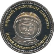 Token - Yuri Gagarin – obverse