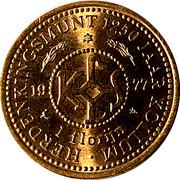 1 Florijn - Kollum (1250 Years) – reverse