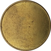 Car Wash Token - Real Car Wash (Wilrijk) – reverse