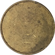 Car Wash Token - Dibo (Brass) – reverse