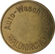 Car Wash Token - Auto Wasch Park (Waldkirchen) – obverse