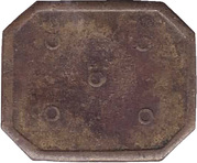5 Penny Weights – reverse