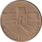 Token - Dubno castle – reverse