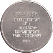 Token - XXXV Jahre Gesellschaft fur Deutsch-Sowjetische Freundschaft – reverse