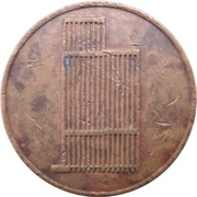 Token - Toronto-Dominion Centre Observation Gallery – reverse