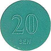 20 Sen – reverse