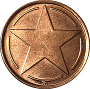 Token - No Cash Value (Star) – obverse