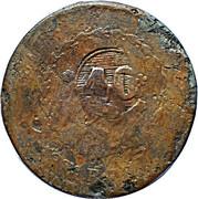 40 Reis (Countermarked 80 Reis 1831 Gold Campaign) – obverse