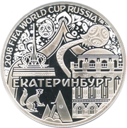 Token - 2018 FIFA World Cup (Ekaterinburg) – obverse