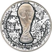 Token - 2018 FIFA World Cup (Ekaterinburg) – reverse