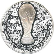 Token - 2018 FIFA World Cup (Sochi) – reverse