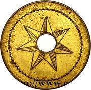 20 Centimes - Brasserie de l'étoile (Constantine) – reverse
