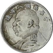 """Fat Man"" Dollar (Imitation of silver 1 Yuan - Yuan Shikai) – obverse"
